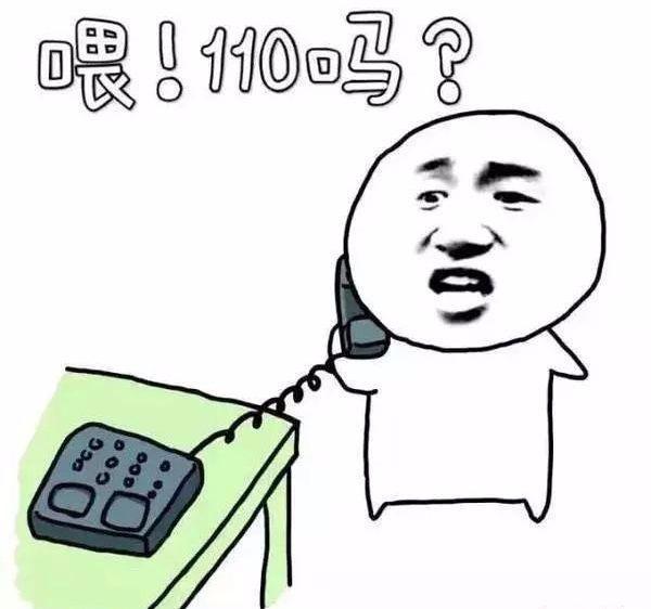 杭州男子报警:我老婆出轨,失联好几天...手机关机了