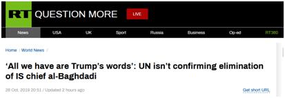 又一盆冷水!联合国高官:无法确认巴格达迪已死