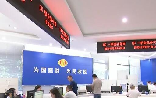 """新闻观察:中国推广优化营商环境""""京沪经验"""""""