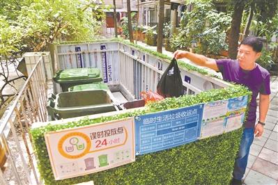 生活垃圾减量,广州这里做到了!