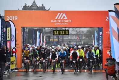 <b>体验式自行车赛Haute Route在都江堰、汶川完美收官</b>