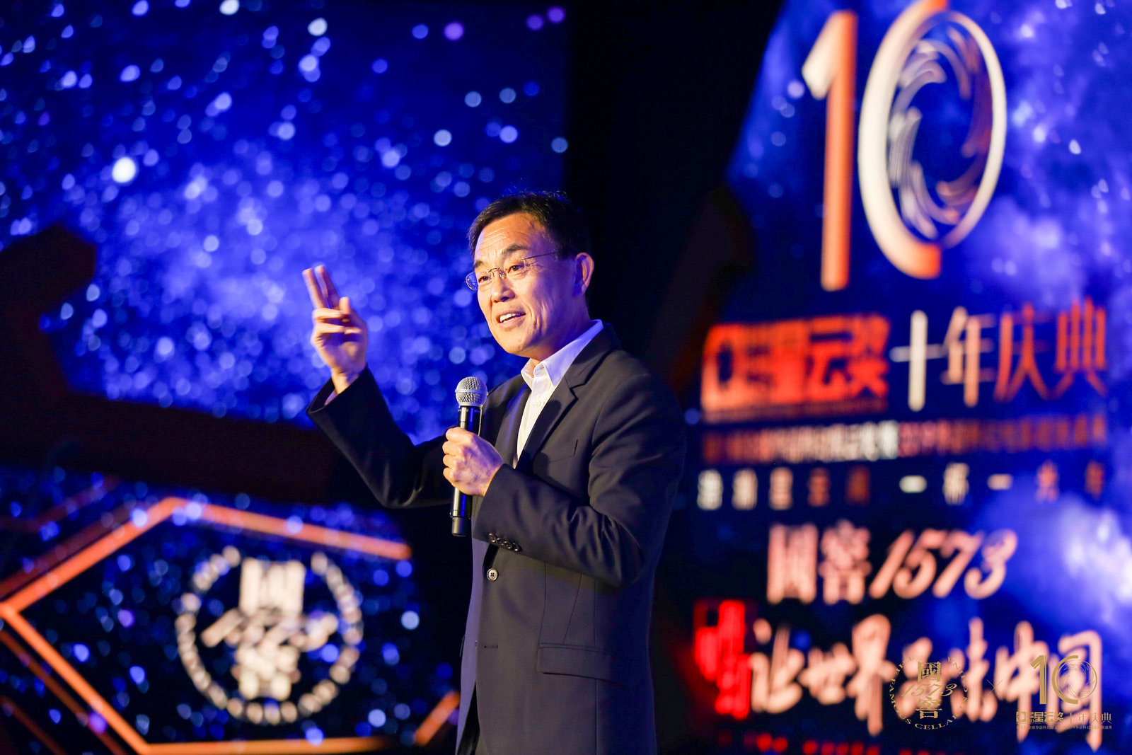 高群耀博士出席华语科幻星云奖十年庆典:票房规模将推动优质科幻电影产生