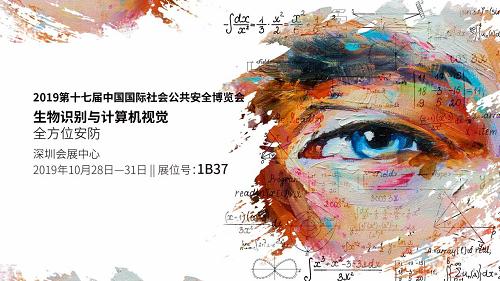 <b>喜讯 | 恭喜中控智慧荣获3大奖项</b>