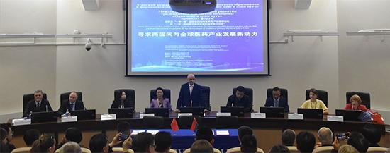 """白俄罗斯""""一带一路""""国际医药高等教育与产业发展论坛成功举办"""