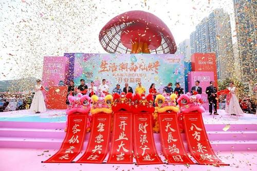"<b>海岸欢趣综合体""灿邦新天地""10.26开业,大亚湾迎来商业新地标</b>"