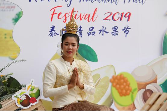 """<b>新鲜水果现场品尝,""""泰国精品水果节""""2019广西南宁启动仪式气氛热烈</b>"""