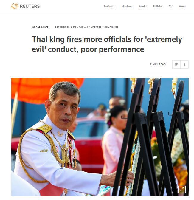 """泰国王室人事变动继续:泰王再解职4名王室官员,有人涉""""极其邪恶的行为不端"""""""