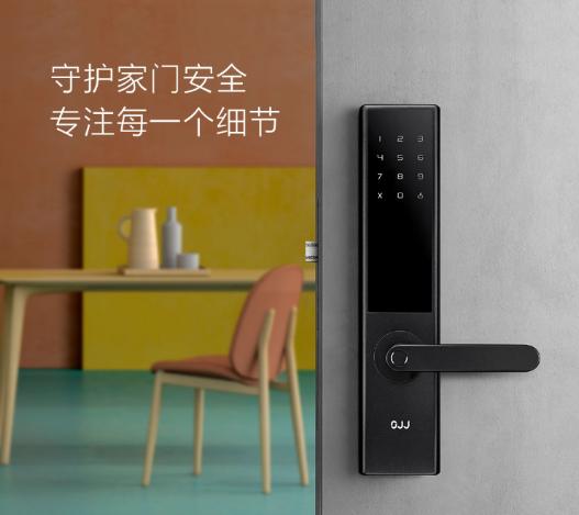 """鹿客OJJ智能锁Z1全面预售,引爆""""双十一""""智能家居品类"""