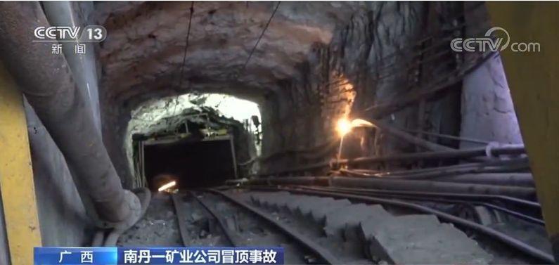 广西南丹矿井事故救援难度大 救援队第四次下井作业