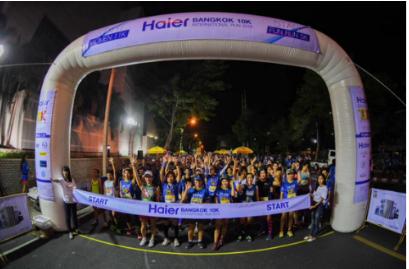 海尔曼谷10km国际马拉松圆满举行