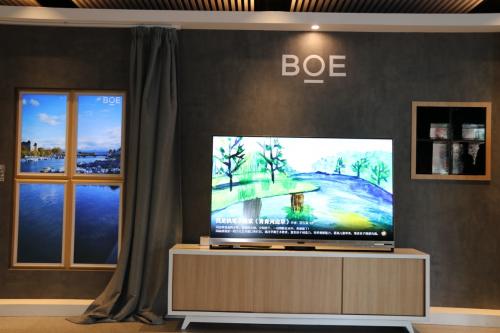 BOE(京东方)携手北京市建筑设计研究院为智慧城市注入活力
