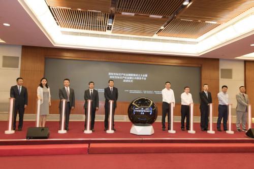 <b>深圳成立全国首家知识产权金融全业态联盟</b>