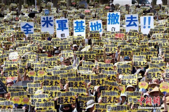 驻日美军违规在冲绳演习空降 日防相:不可接受!