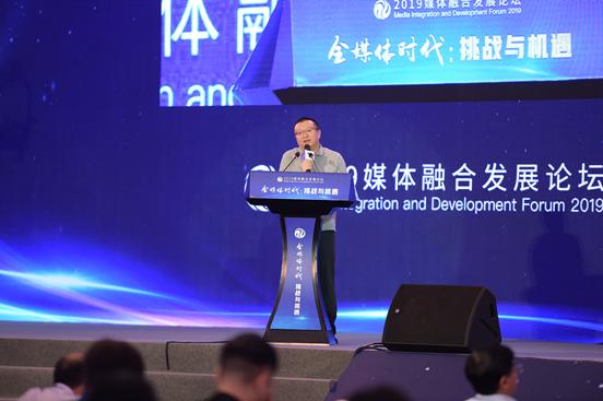 新浪王巍:加快媒体融合 技术创新和平台开放成硬核引擎