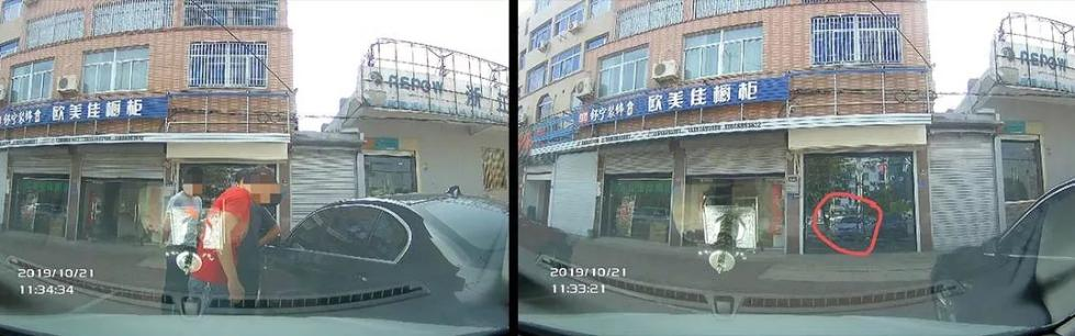 后怕!浙江女房东刚买的新车撞上宝马,结果牵出惊人秘密