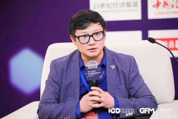 刘岱宗:自动驾驶的关键不是技术是使用