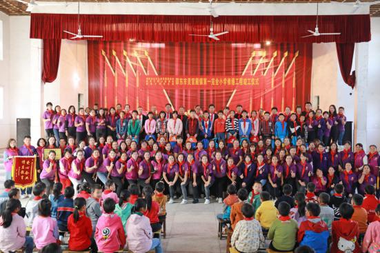 邵东市7所希望小学全部竣工,爱善天使集团希望小学已完工43所