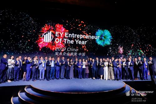 <b>名创优品叶国富等12位企业家获2019安永企业家奖</b>