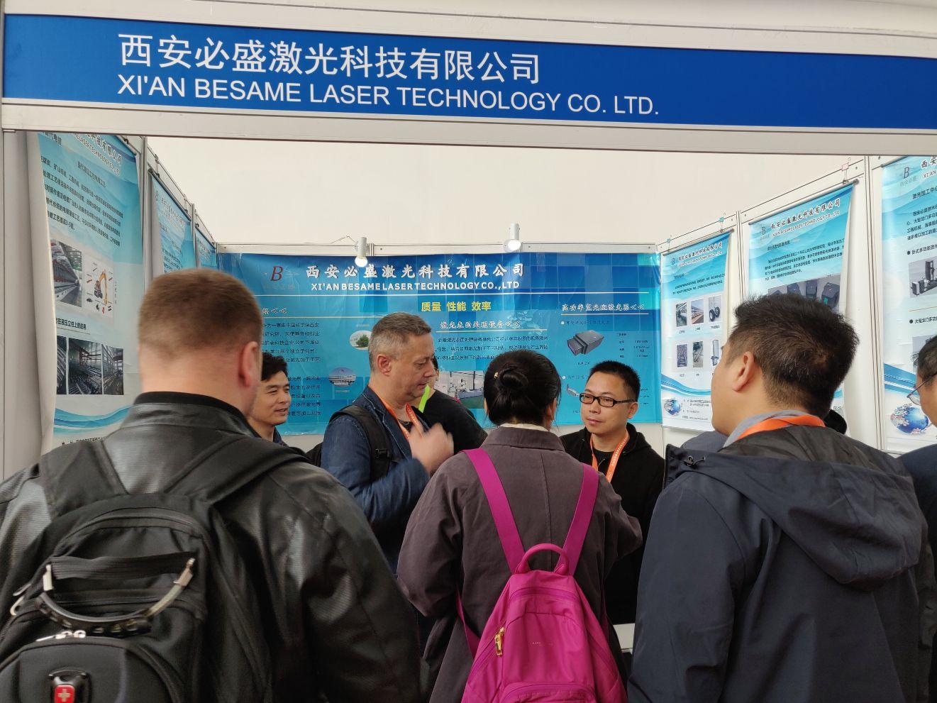 硬科技助力采矿技术创新,必盛激光携激光熔覆设备亮相中国国际采矿展
