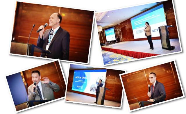 ACT-GAC峰会及学术研讨会开幕