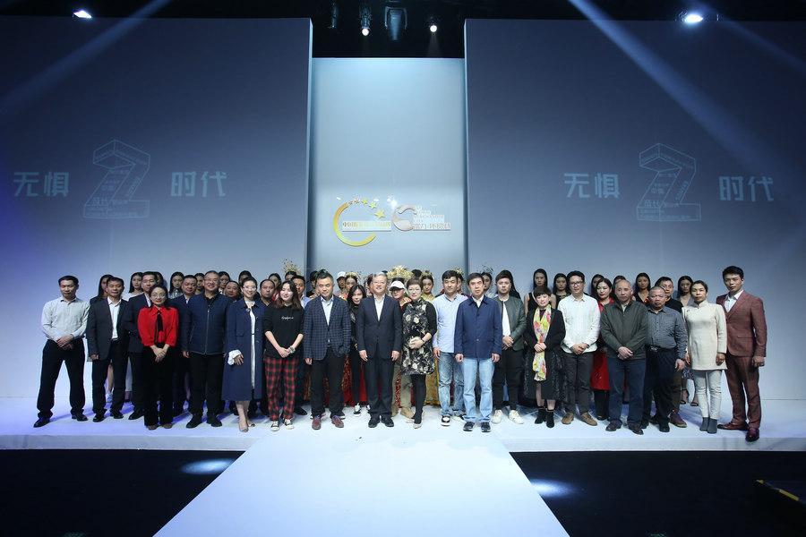 以未来之名向时代发声 中国服装成长型品牌×富力环贸港联合作品发布