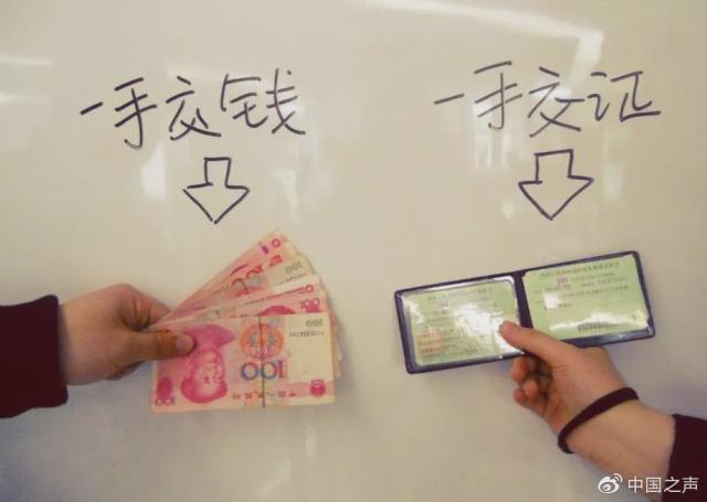 """黄牛买分销分盯上大学生""""本本族"""",警方提示:小心人财两空"""