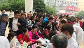 """中国为什么设立""""全民营养周""""?"""