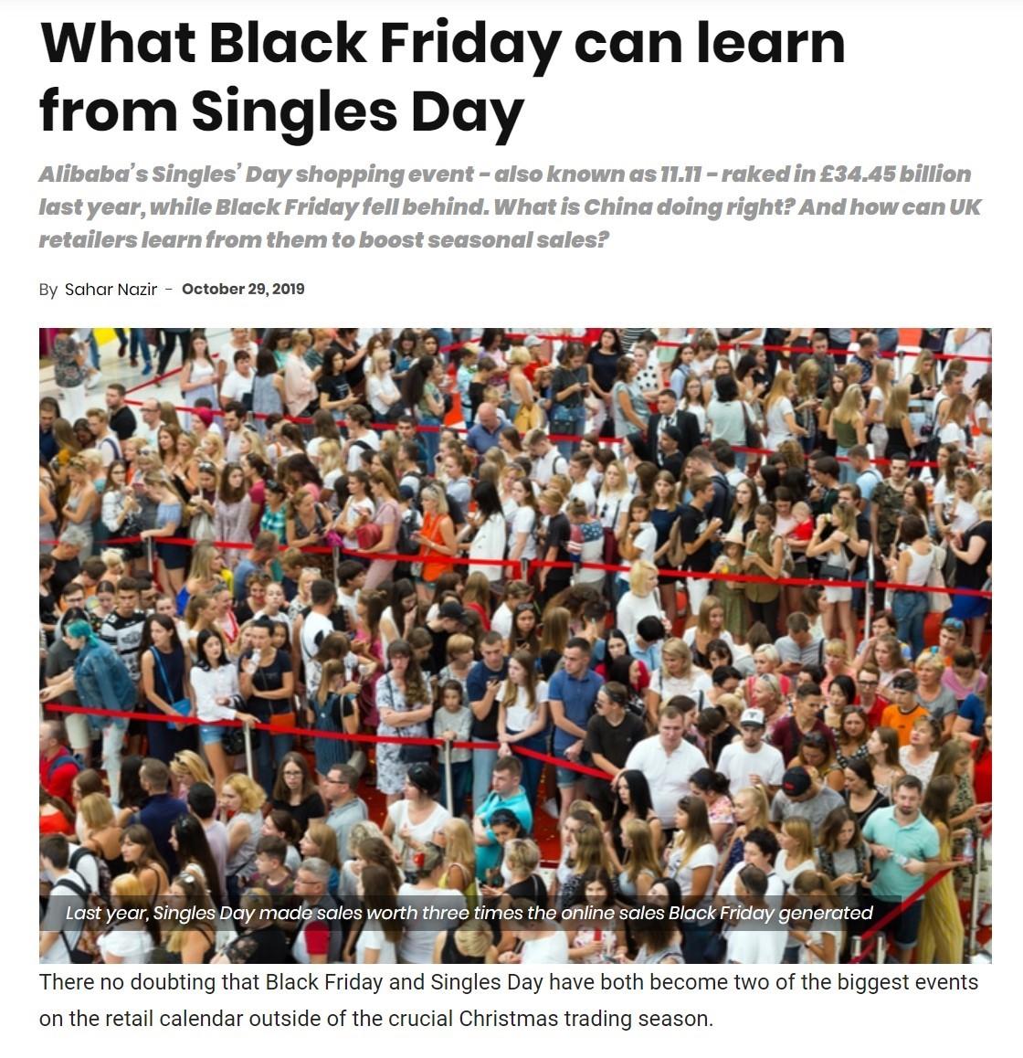 英国媒体从双11取经:我们的黑色星期五能学什么