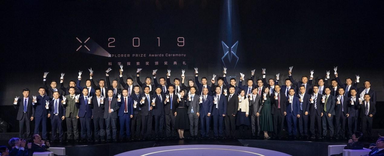 """2019""""科学探索奖""""颁奖典礼举行 50位获奖青年科学家集体亮相"""
