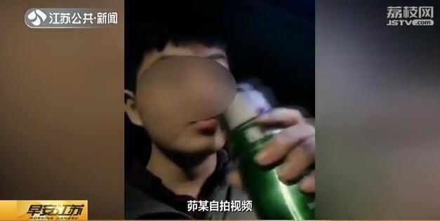 """男子自称酒驾喊话民警""""来抓我呀"""" 民警:满足你!"""