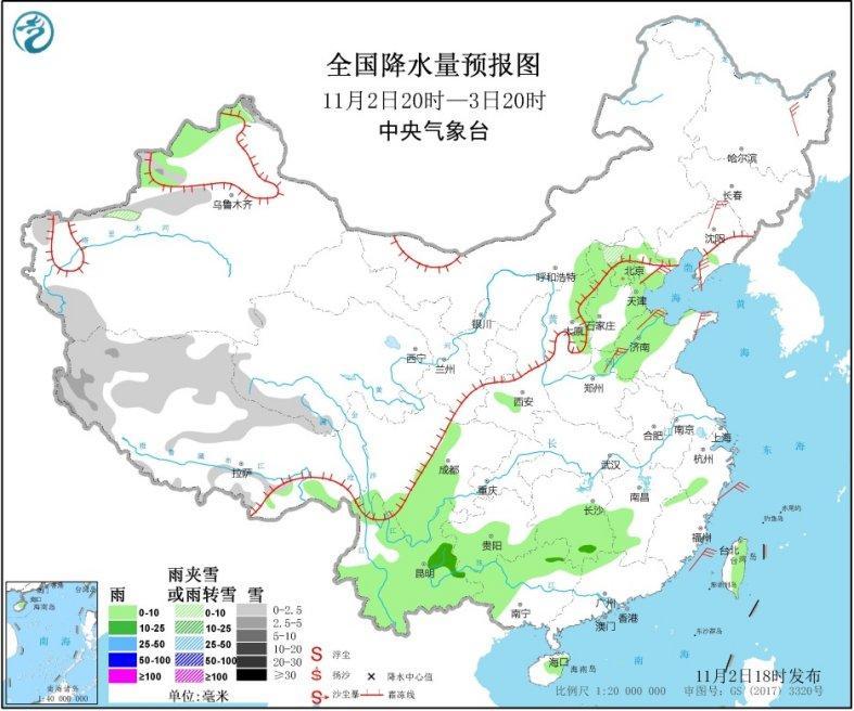 华北地区有阴雨天气 黄淮江淮四川盆地等地有雾