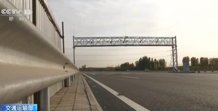 取消高速省界收费站进入联调联试阶段