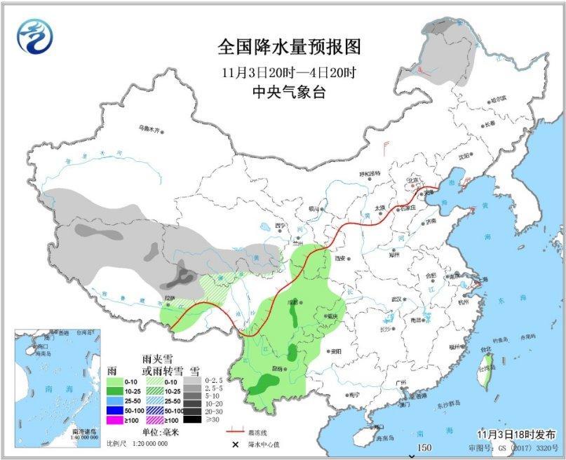 西南地区多阴雨天气 华北黄淮等地将有霾