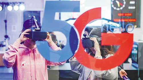 中国5G资费全球最低 明年门槛还会降