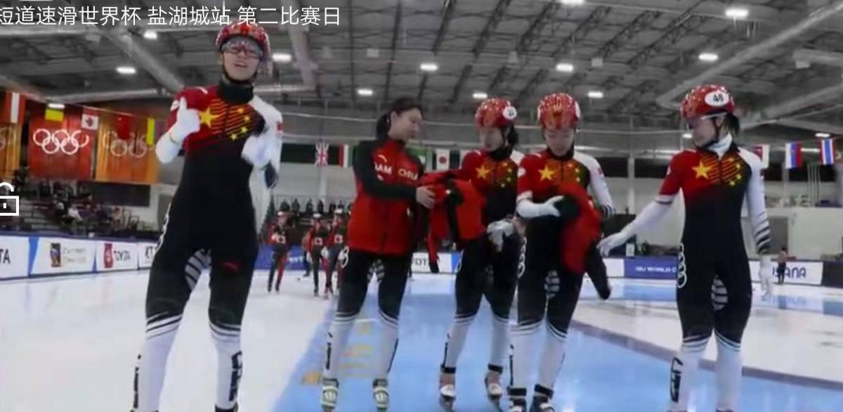 帅!短道速滑中国女子3000米接力夺冠