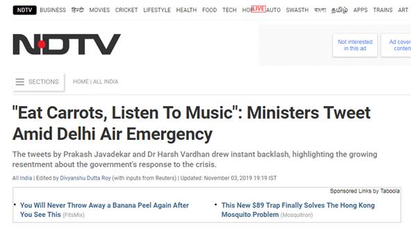 """首都空气污染危机当前,印度两部长发推""""出招"""":吃胡萝卜、听音乐"""