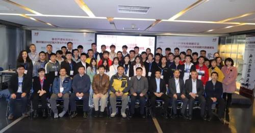 华梦2019全国大学生开源软件技术创意大赛在京成功举办