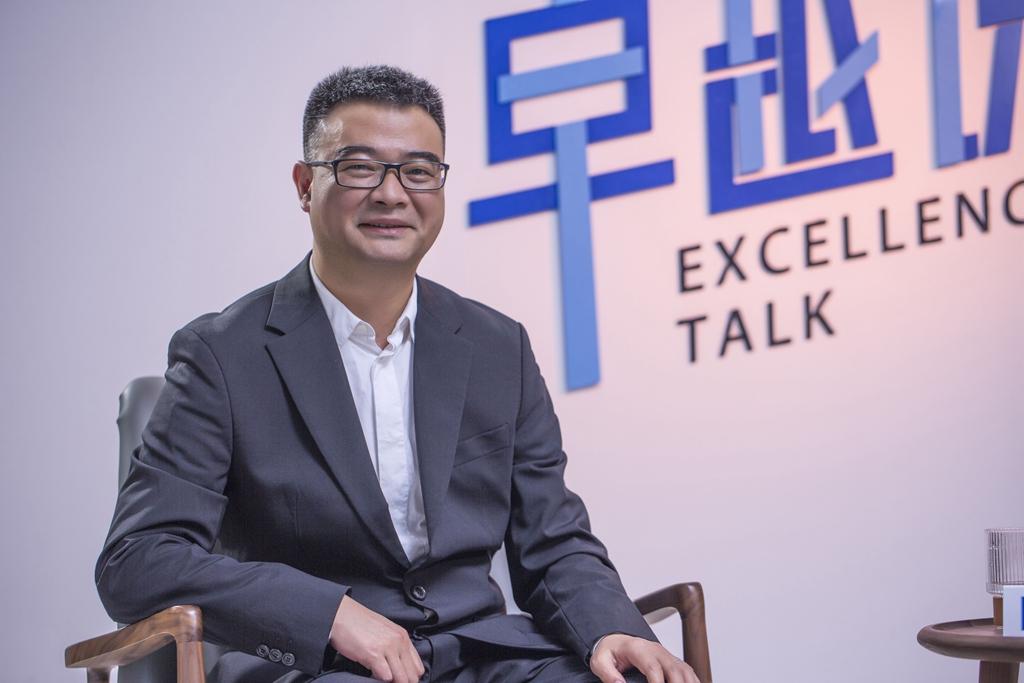 陈林与观点对话:卓越投资之道