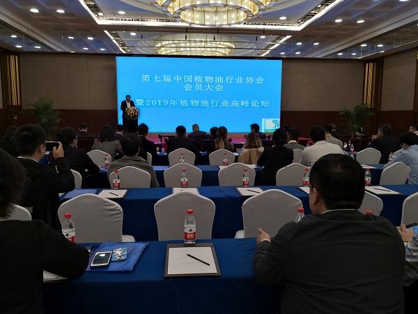 2019植物油行业高峰论坛举办 聚焦行业转型发展