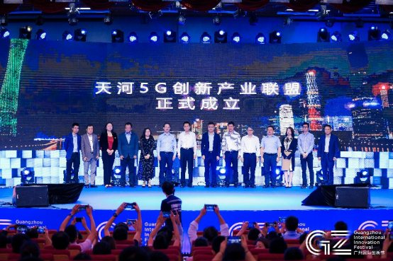 <b>天河5G创新产业联盟成立 玖的5G应用布局提速</b>