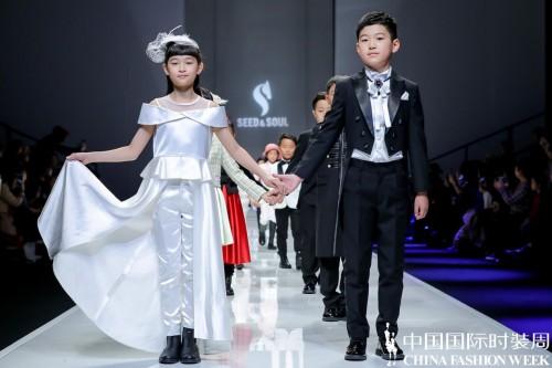 SEED&SOUL中国国际时装周,邂逅马术对话高贵