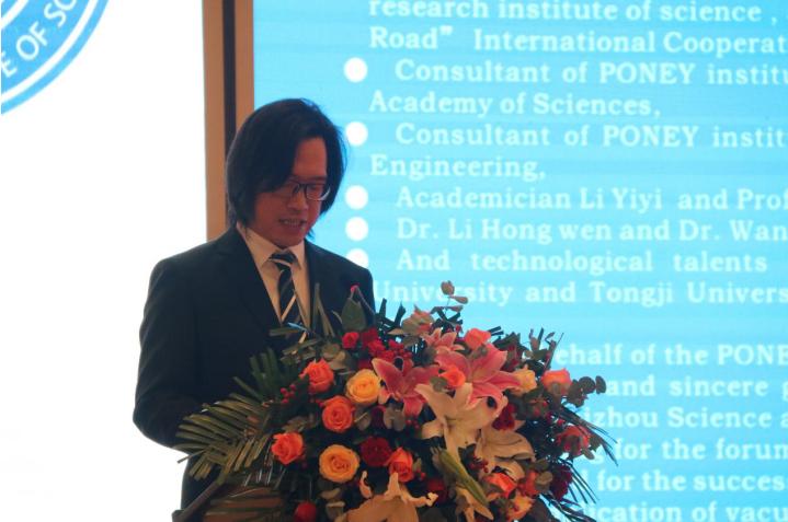 2019国际真空镀膜合作论坛在浙江温岭成功举办