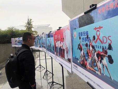 300台安全套自助发放机入驻四川126所高校 财经四川新闻网财经频道是四川新闻网重点打造