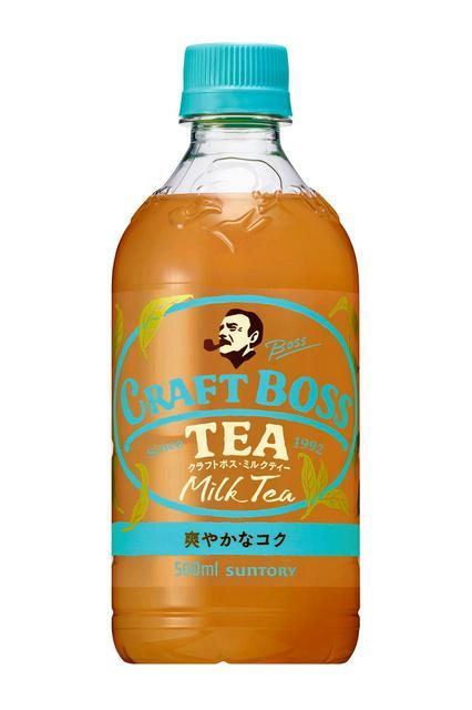 喝了致腹泻?日本品牌