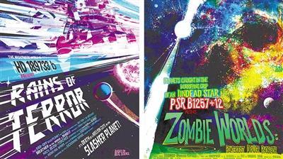 恐怖星系海报:来自NASA的万圣节礼物