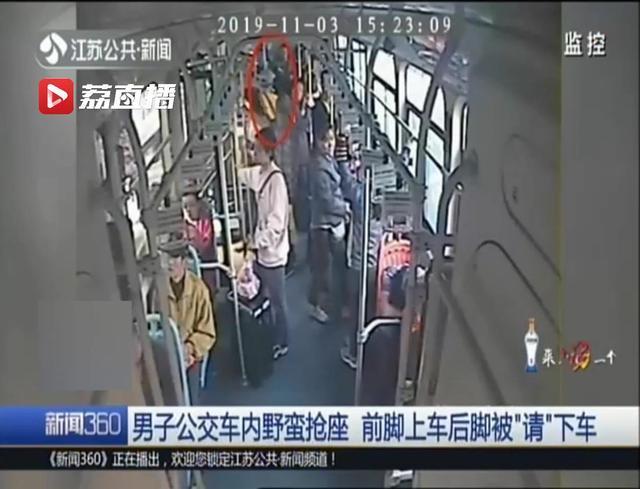 野蛮!男子公交车后门上车 还将有座的乘客拎起 自己占座