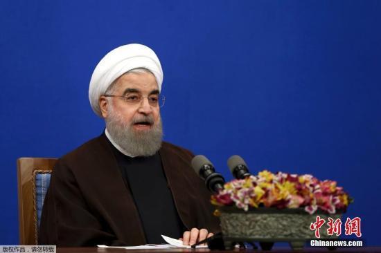 伊朗今日重启浓缩铀提炼:欧盟吁克制 美国制裁持续