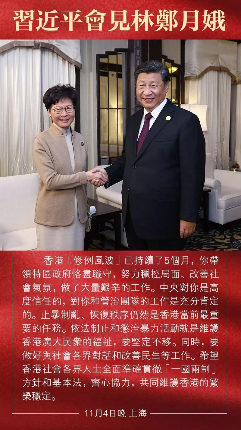 人民锐评:惩治暴力维护香港民众福祉