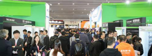 2020第八届广州国际自助售货系统与设施博览交易会参观获酒店住宿