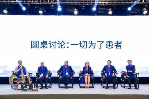 2019首届中国医师公益大会:一切为了患者
